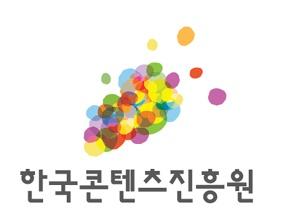 한국콘텐츠진흥원, 2013년도 신년인사회 개최