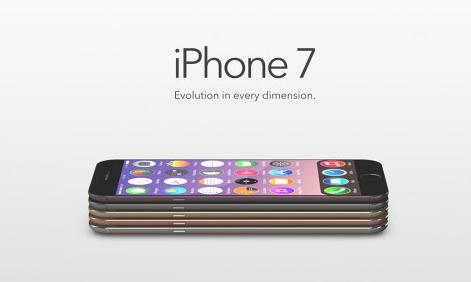 아이폰7 32GB 가격이 549달러...? 中 매체 주장