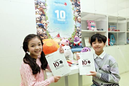 넥슨, '메이플스토리 10주년 공식 가이드북' 출시