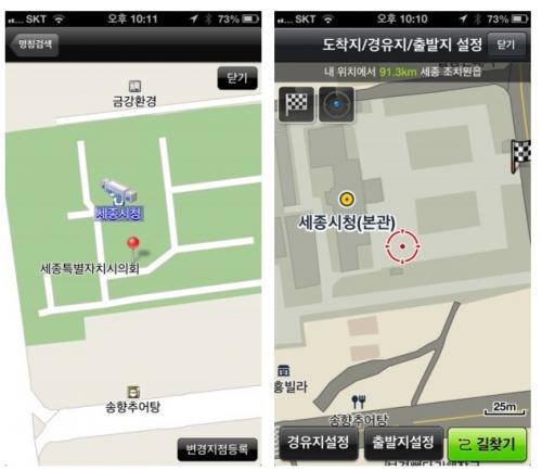 김기사2.0과 아틀란 지도비교- 세종시청