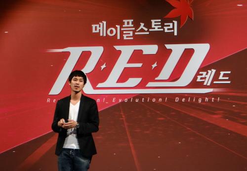 RED로 재탄생하는 메이플스토리, 올여름 3단 업데이트 시작