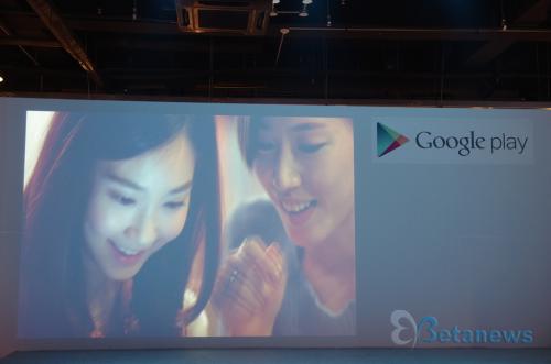 구글, 한국 파트너사와 함께  구글 플레이 데이 개최