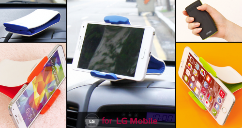G-GRAB, 유연함과 편의성이 만족스러운 스마트폰 거치대