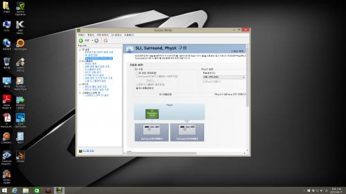 어로스X7 Pro G-Sync, 슬림한 몸체에 폭발적 성능을 품었다