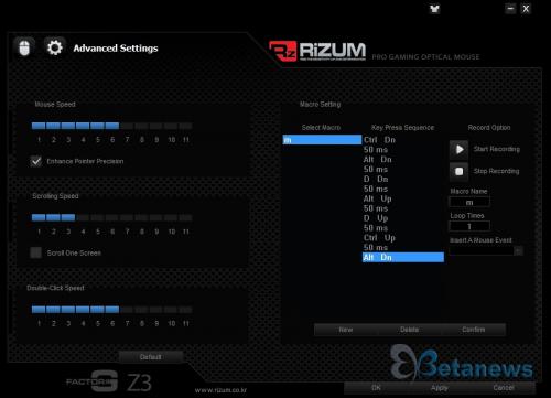 값은 보급형 성능은 프리미엄, 리줌 게이밍 마우스 'Z3'