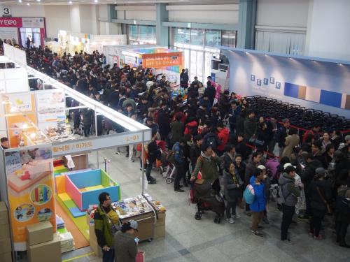 2016년 첫 번째 베이비엑스포 1/21~24 강남구 대치동 SETEC에서 개최