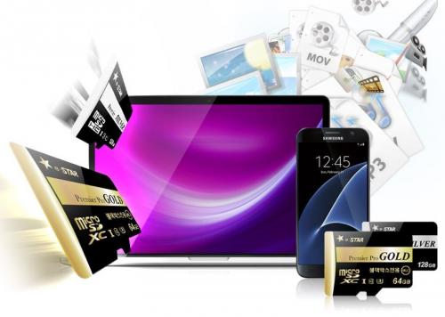 디지털그리고나, 블랙박스 전용 MicroSD 카드 출시