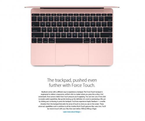 신형 12인치 맥북, 2015년 버전보다 최대 18% 빨라