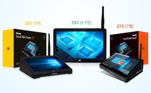 웨이코스, 미니PC 3종 발표…체리트레일 아톰프로세서·윈도우10 지원