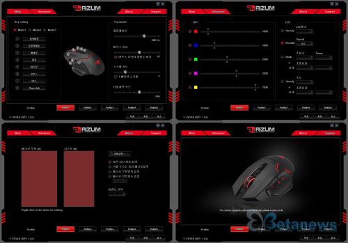 '상상초월 가성비' 리줌 Z8 프로 게이밍 마우스