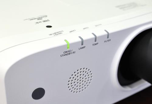 전문가를 위한 고휘도 프로젝터, 유환아이텍(UIT Inc) 파나소닉 'PT-EX520'