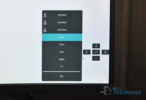 무결점 게이밍 모니터, 뷰소닉 'XG3202-C 커브드 프리싱크 REAL 144'
