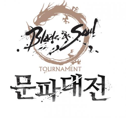 엔씨소프트, '블소 토너먼트 문파대전' 본선 열려