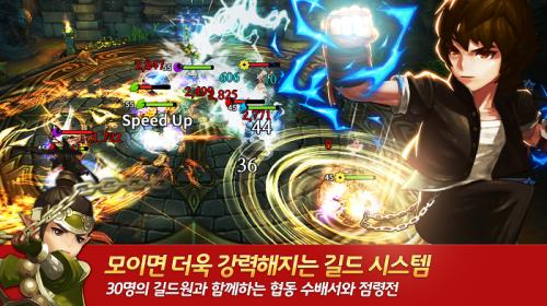 NHN 629, '히어로즈원티드' 신규 서버 레이나 공개