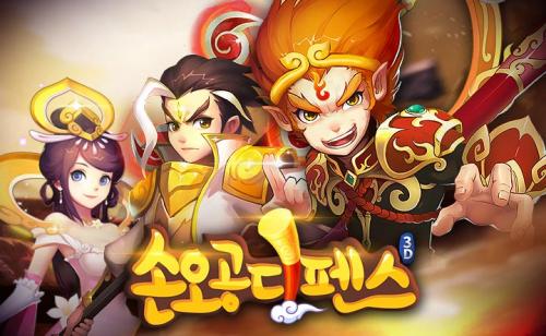 손오공디펜스, 신규 영웅 '태을진인' 등장