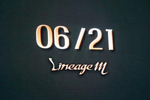 [취재] 모바일 '아덴' 세상 6월 21일 열린다! '리니지M' 출시 발표