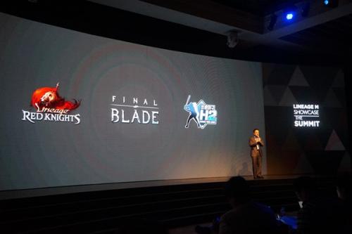 엔씨소프트, 모바일 게임 퍼블리싱 사업 본격 전개한다
