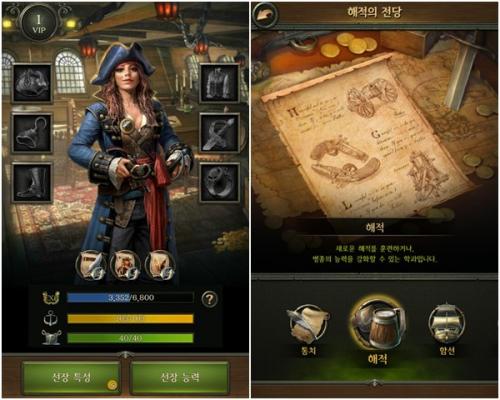 [e게임해보니] 조이시티 '캐리비안의 해적', 영화와 게임 결합의 교과서