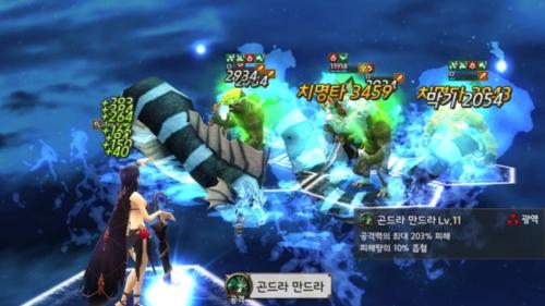 [프리뷰] 모바일 턴제RPG로 돌아온 '카오스마스터즈'