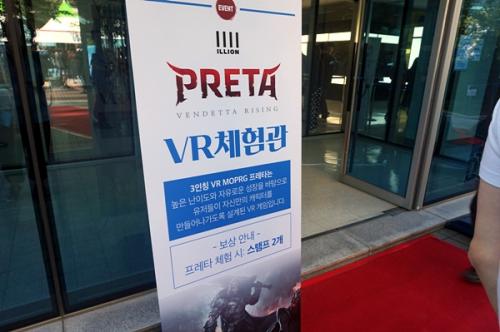 [포토] 이벤트와 볼거리로 즐기는 '2017 성남 게임월드 페스티벌'