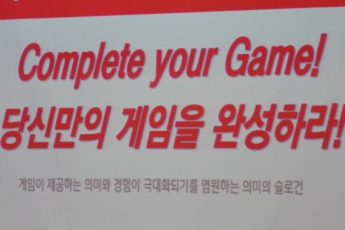 지스타 2017 부산서 16일 개막, 메인 스폰서는 넥슨