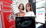 KT, IoT로 미세먼지 측정하는 에어맵 코리아 프로젝트 발표
