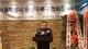 용산구축구협회 회장 이·취임식 성황리에 개최