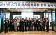 경기창조경제혁신센터, 중소기업 스마트공장 구축 나선다