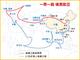 중국 일대일로 포럼 개막...시진핑, 추가 출자 계획 밝혀
