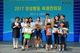신계용 과천시장, 20일 중앙공원에 양성평등 축제 한마당 참석