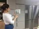 롯데건설, 분양시장에 증강현실(AR) 활용