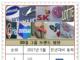 문재인시대, 그룹 브랜드 1위 LG…갤S8 '삼성'·도시바인수추진 'SK'는?