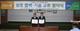 화성시, 농업기술센터와 농협중앙회 상호 협력 체결