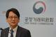 김상조표 공정위에 '긴장'하는 유통업계…대형업체 '갑질' 철퇴