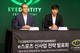 아이덴티티엔터, e스포츠의 '오픈마켓' 만드려 500억원 투자