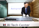 KT AI 테크 센터 공개, 기가지니로 국내시장 수성 의지