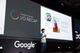 구글, 서울 I/O 리캡 행사 통해 인공지능 앱 지원 강조