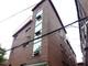 성장현 용산구청장의 한남뉴타운 20억 다가구주택 구입, 도덕성 논란