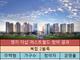 '부산 명지 더샵퍼스트월드' 23만여명 '청약광풍'…1순위 139 대 1