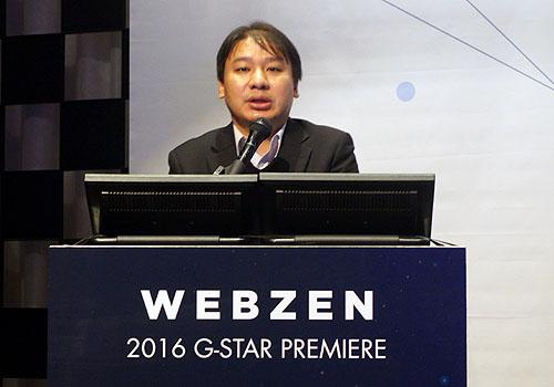 미리보는 웹젠의 지스타, 뮤 레전드-아제라 쌍두마차 출격