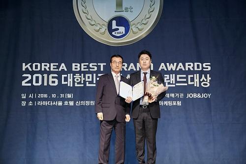 만화카페 창업브랜드 놀숲, 2016 대한민국 베스트 브랜드대상 수상