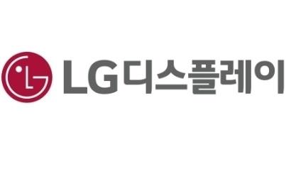 LG디스플레이,18:9 화면비의 모바일용 QHD+ LCD 패널 개발
