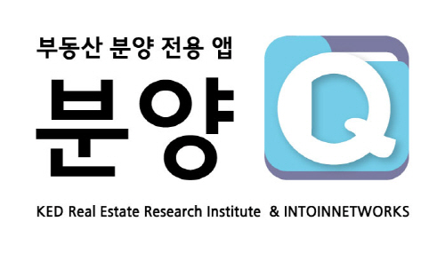 부동산 마케팅 분양도 애플리케이션으로…'분양Q' 공식 출시