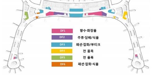 인천공항 T2 패션·잡화매장, 신세계DF만 입찰…6번째 유찰