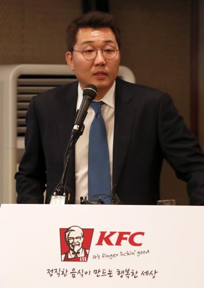 """[포토] 엄익수 KFC 대표 """"2023년까지 전국에 500개 매장 증설할 것"""""""