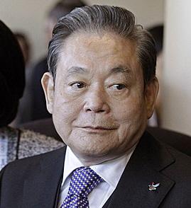 삼성 이건희 회장, IOC 위원직 공식 사퇴