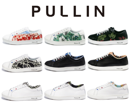 프랑스 프리미엄 브랜드 '풀인(PULL-IN)', 스니커즈 세계 첫 국내 출시