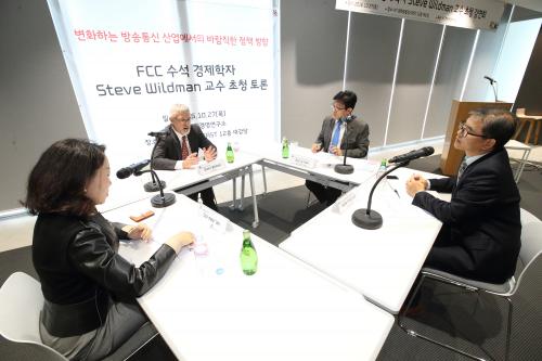 KT, 前 FCC 수석 경제학자 초청 정책토론회 개최