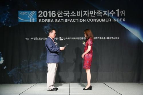 얼스레시피, '2016 한국소비자만족지수 1위' 선정