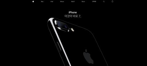 아이폰7, 안팔린다...애플, 내년 1분기 생산량 감축